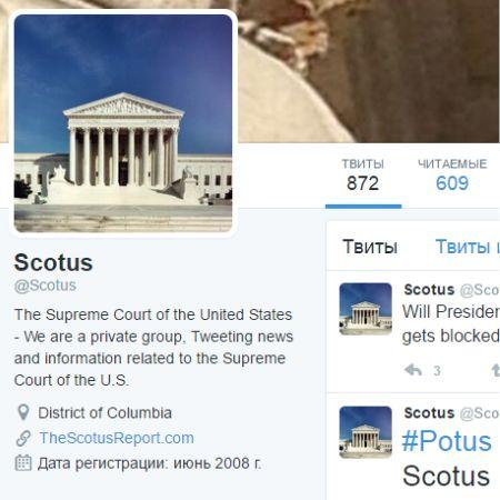 Твиттер-аккаунт Верховного Суда США @SCOTUS